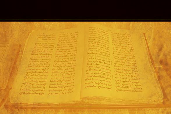 Basics of Classical Syriac